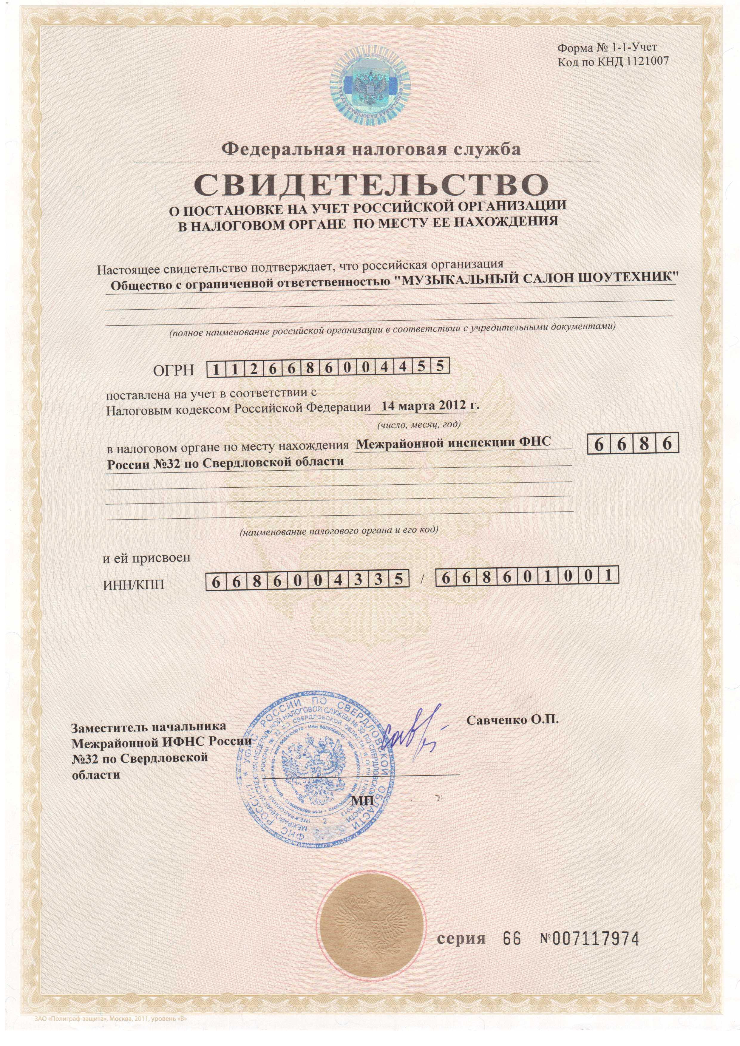 Zaym-v-dzerjinske-bez-kreditnoy-istorii-krasnodar